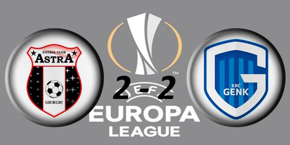 Лига Европы УЕФА 2016/2017 - Страница 2 89ceed4003aa