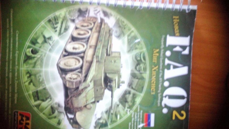журналы 72934d06aec3