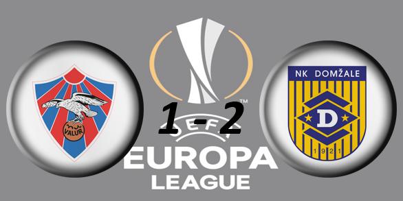 Лига Европы УЕФА 2017/2018 68432c782e36