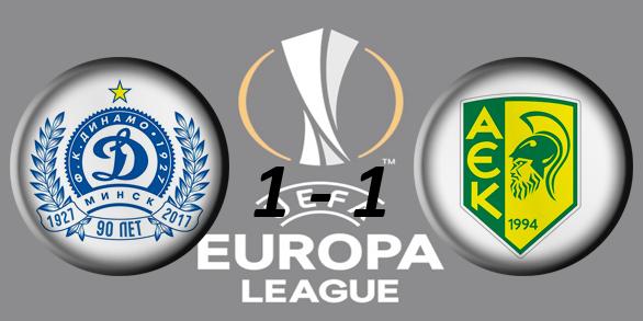 Лига Европы УЕФА 2017/2018 Cabcc525bc4e