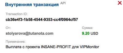 INSANE PROFIT - insane-profit.com C4137fae965c