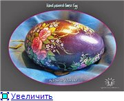 Идеи Декора яиц к Пасхе 4881b2169aaft