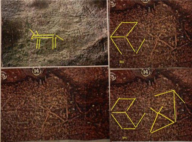 Руны на артефактах (варианты разбора) F9f8a67d653d
