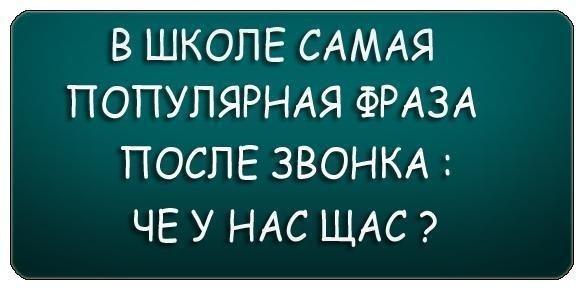 Флудильня - Страница 21 057f66f857b0