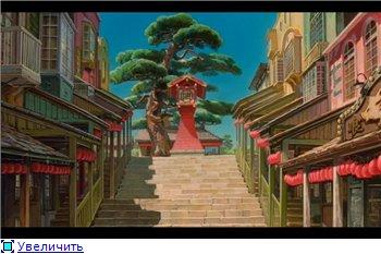 Унесенные призраками / Spirited Away / Sen to Chihiro no kamikakushi (2001 г. полнометражный) 83812f260dc3t