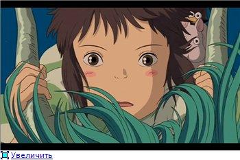 Унесенные призраками / Spirited Away / Sen to Chihiro no kamikakushi (2001 г. полнометражный) Eda891b4e8a3t