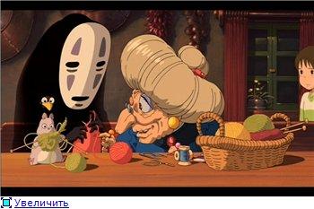 Унесенные призраками / Spirited Away / Sen to Chihiro no kamikakushi (2001 г. полнометражный) Bc7fc450c81at
