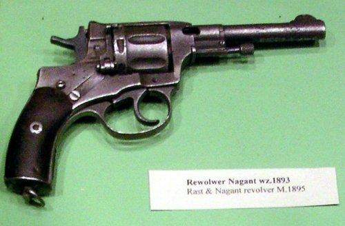 Патрон 7,62×38 мм Наган (ММГ) F7f043c3666a