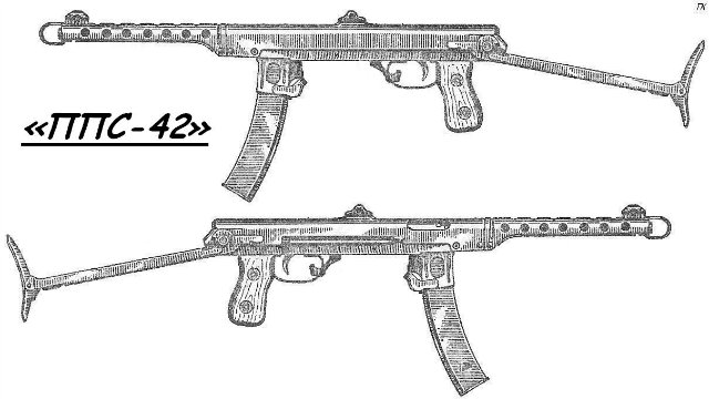 Магазин пистолет-пулемёта Судаева Cb56d2f474f7