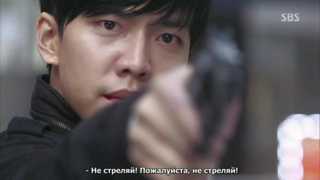 Сериалы корейские - 9 - Страница 15 B9920c9594bc