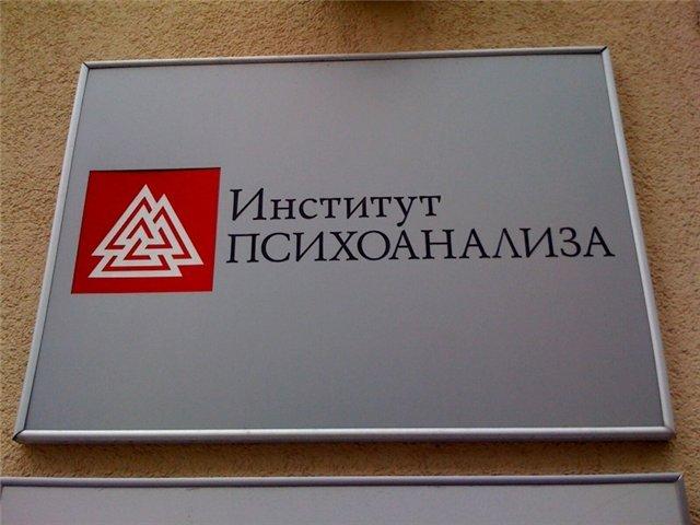 Руны в логотипах, рекламе и т.п. E3d864d95480