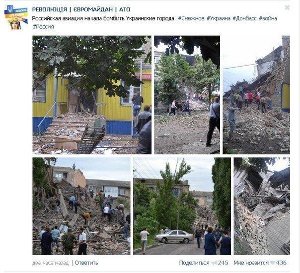Новости устами украинских СМИ - Страница 41 Fc3614266313