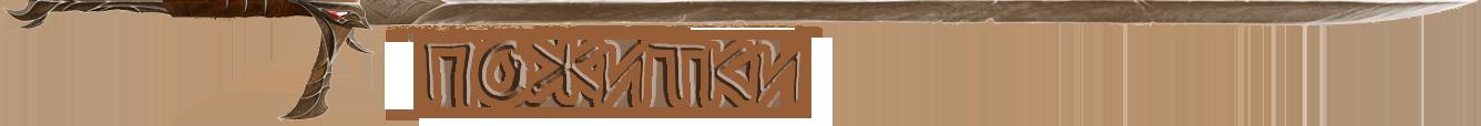 Казармы крепости A5c655508f43