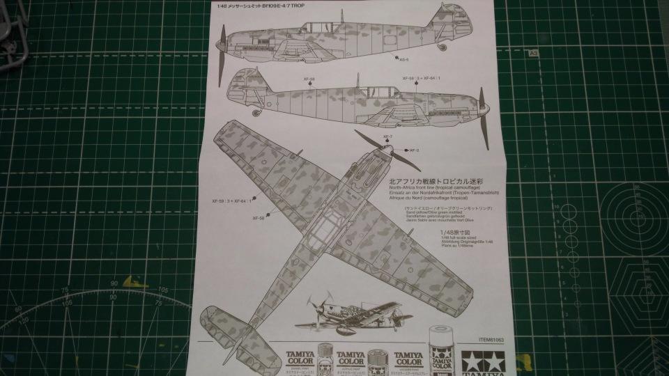 Bf 109 E7/Trop Tamiya 1:48 374950bc88d5