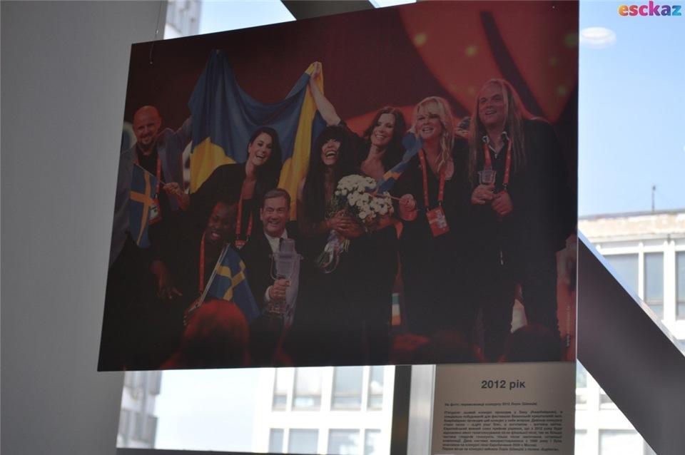 Евровидение - 2017 - Страница 9 0fcc8d7efa96