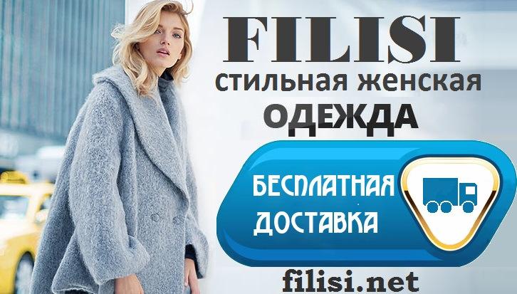 Приглашаем Организаторов Совместных Покупок - Страница 4 Fdac40376252