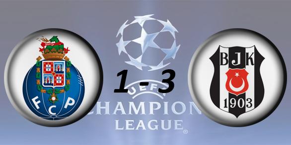 Лига чемпионов УЕФА 2017/2018 Db5de5315108