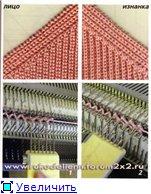 Мастер-классы по вязанию на машине - Страница 3 3a816af5f52et