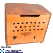 "1935-36 год. Радиоприемник ""Колифокс-1"". (firma KOLIFOX). 296d340ca76at"