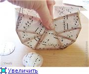 Упаковки и подставки Пасхальные 3151af9a5987t