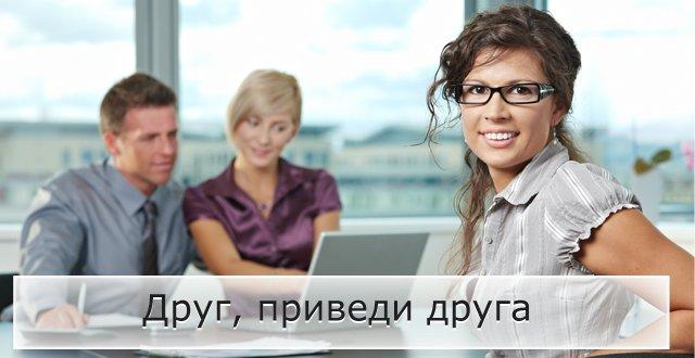 Новости, акции, конкурсы компании Forex-Market! 30b6f5066e04