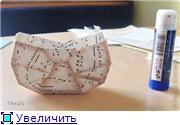 Упаковки и подставки Пасхальные B4145a3a5b36t
