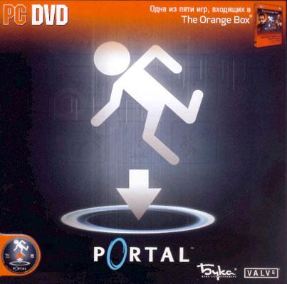 Portal и Portal 2 86c005591856