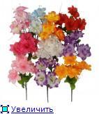 Искусственные цветы, товары для флористики 9f6fc68d429dt