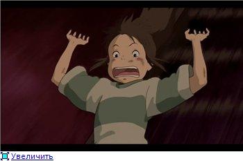 Унесенные призраками / Spirited Away / Sen to Chihiro no kamikakushi (2001 г. полнометражный) Ad7e51eff7d3t