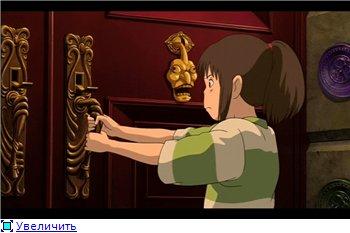 Унесенные призраками / Spirited Away / Sen to Chihiro no kamikakushi (2001 г. полнометражный) 8b1bde02c97dt