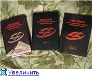"""МК """"Медное"""" и """"Катынь"""": """"Операцию начать 5 августа 1937 г"""" Aaf7e03268eet"""