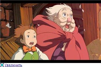 Ходячий замок / Движущийся замок Хаула / Howl's Moving Castle / Howl no Ugoku Shiro / ハウルの動く城 (2004 г. Полнометражный) - Страница 2 5cefc747c6d4t