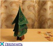 Идеи для  Нового года - Страница 2 7dd581173ee1t