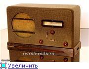 Радиоприемники серии РПК. Ad2e807dcfe5t