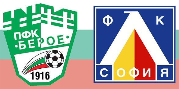 Результаты футбольных чемпионатов сезона 2012/2013 (зона УЕФА) - Страница 2 85ce83863ceb