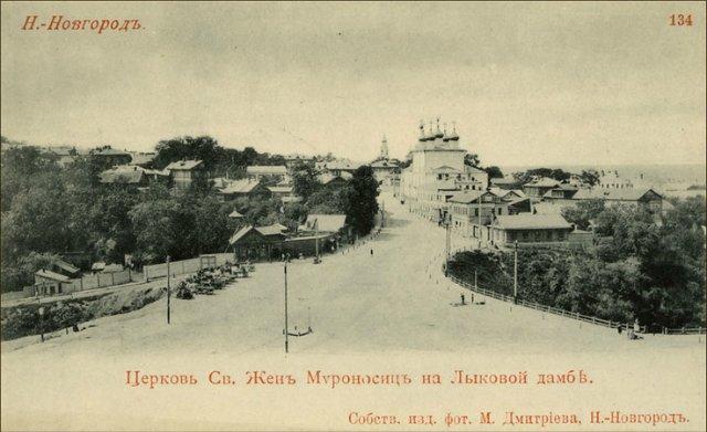 Старый-новый Нижний Новгород. 773251b692f8