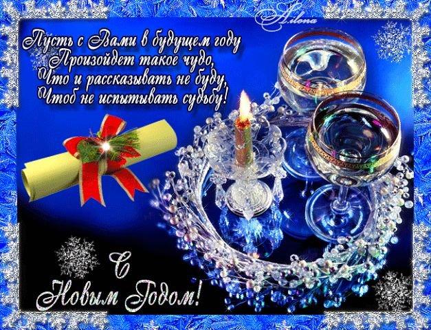 Поздравляльня)) - Страница 2 1d7c1864521a