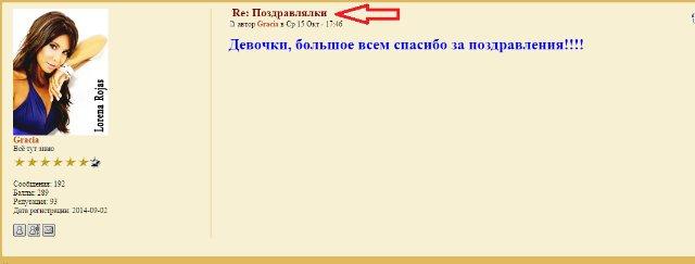 Информация для новичков (как?что?где?) - Страница 2 29891b268c93
