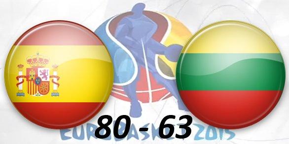 EuroBasket 2015 - Страница 2 7c40147aa2ce