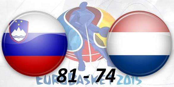 EuroBasket 2015 Ee4af63df7f4