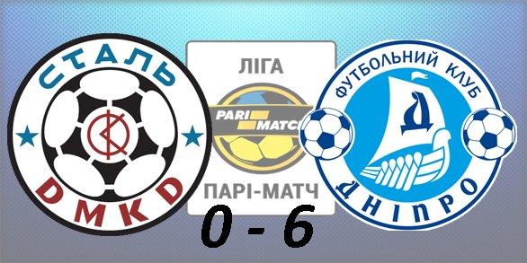 Чемпионат Украины по футболу 2015/2016 92132bd369ec