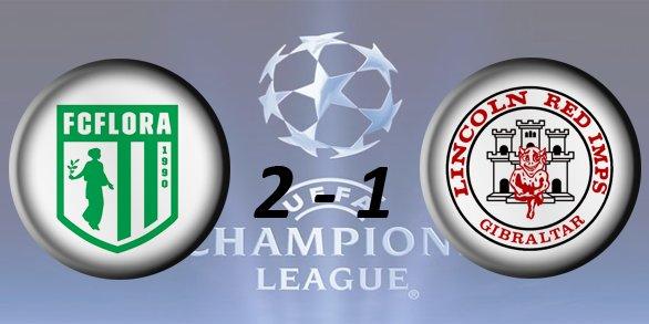 Лига чемпионов УЕФА 2016/2017 2354afdc5172