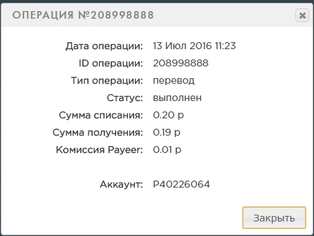 Заработок без вложений, халявный бонус каждый час на электронный кошелек Bb63b8937d71