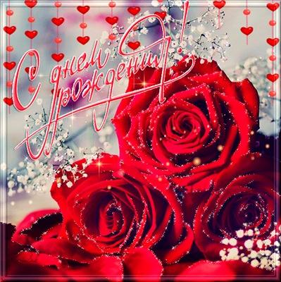 Поздравляем с Днем Рождения Наталью (nataly1109) Faceb8a0dbcet
