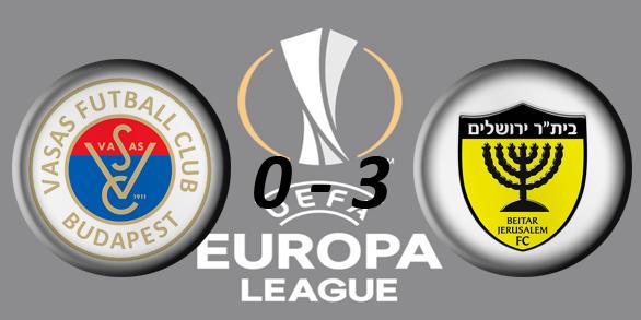 Лига Европы УЕФА 2017/2018 51ff9d672136