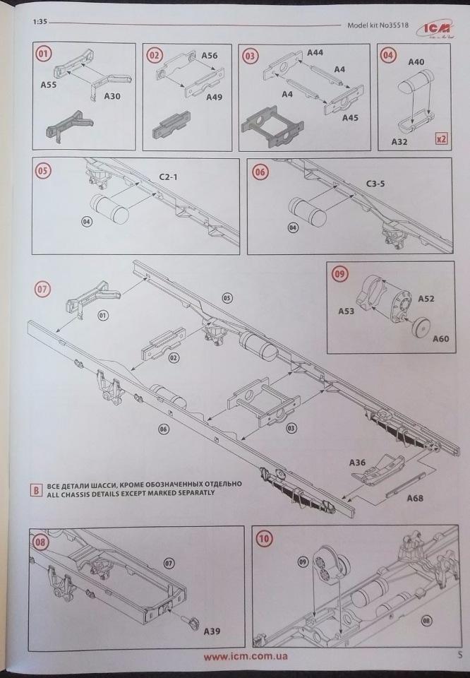 Обзор ЗиЛ-131 Аварийная служба / КУНГ, 1/35 (ICM 35518).  62976f1a64f3