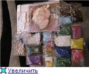 PIFа на Радуге Рукоделий - Страница 3 667111a299d3t