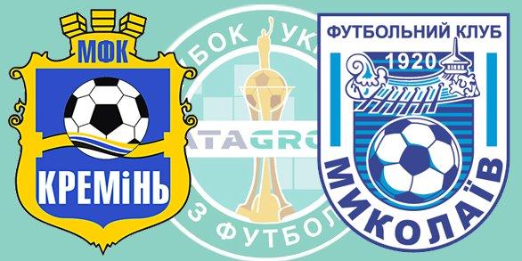 Чемпионат Украины по футболу 2012/2013 775375c863d2