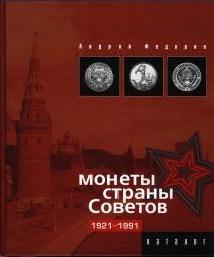 15 kon Rusia B3274763c3f2