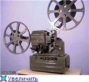 Кинопроекционные аппараты. 9f109aefaf31t